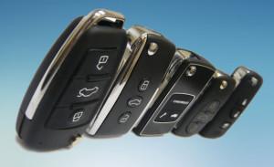 Ключи с чипом для автомобилей