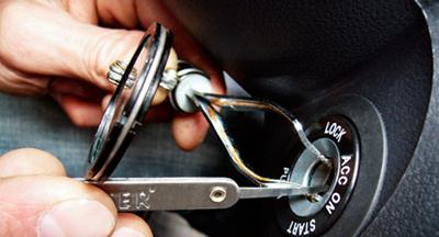 Изготовление авто ключей c чипом по замку | Изготовление и ремонт авто  ключей с чипом